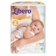 Libero 丽贝乐 初生婴儿 纸尿裤2号 NB88片 109元包邮